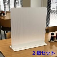 テーブル パーテーション 550 (乳白)2個セット
