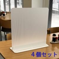 テーブル パーテーション 550 (乳白)4個セット